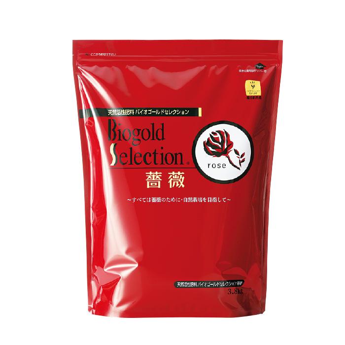 【肥料】バラのための専用肥料。天然活性肥料「バイオゴールド・セレクション【薔薇】」3.8kg