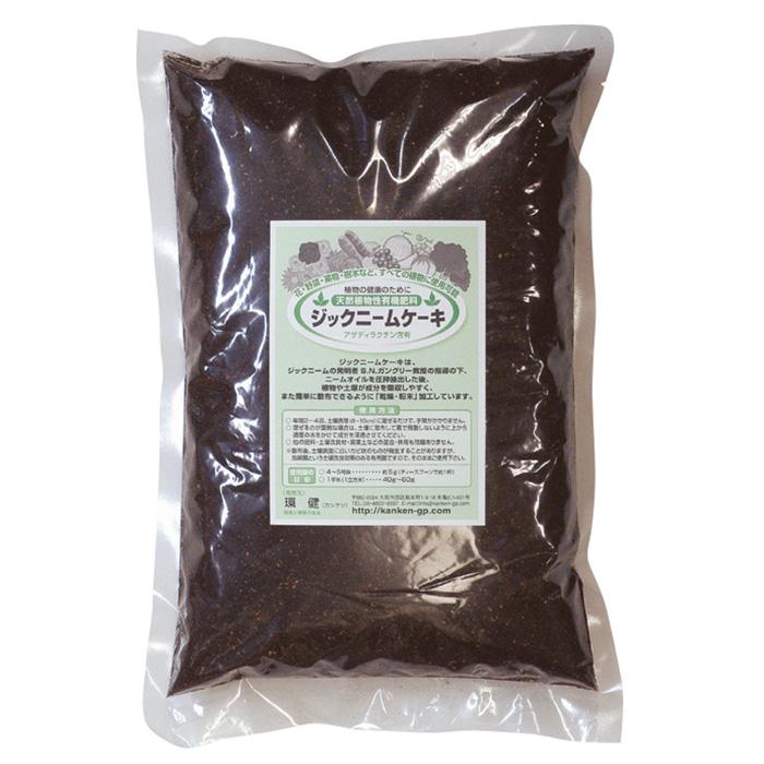 【害虫防除】天然成分100%!ニームオイル油粕乾燥粉末「ジックニームケーキ」 1kg