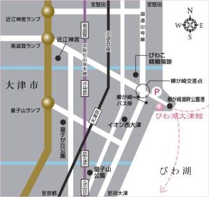 大津館地図